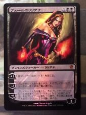 Liliana of the Veil Japanese FOIL NM x1 Mtg Innistrad