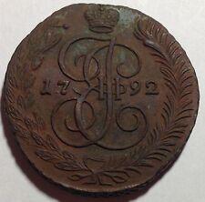 RUSSIA IMPERIAL  / 1792 AM 5 Kopeks Katherine II - AU-UNC !!!