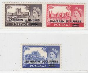 BAHRAIN  1955   ISSUE FULL SET UNUSED  SCOTT 96/98