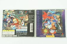 Vampire Savior EX Edition PS1 Capcom Sony Playstation 1 From Japan
