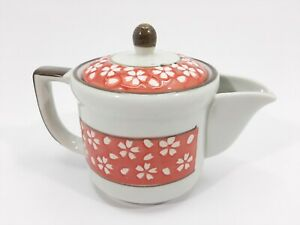 Vintage Small Creamer Pot - Grey with Red Accent and Flowers