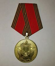 RUSSIA USSR WWII VETERAN MEDAL: 60 YEARS VICTORY ANNIVERSARY 1945-2005