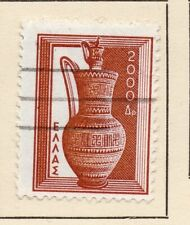Greece 1954 Early Issue Fine Used 2000dr. NW-06923