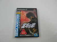Hokuto no Ken Playstation 2 Japan Ver PS2