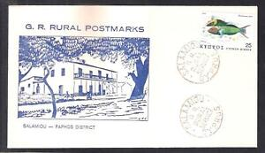 CYPRUS SALAMIOU G.R. RURAL POSTAL SERVICE POSTMARK CANCEL ON COVER