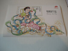 MACAU 2002 MYTHS & LEGENDS- I CHING,PA KUA II SOUVENIR SHEET