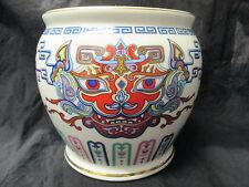 Franklin Mint Oriental Porcelain Jardiniere ~ Courage of the Terrestrial Tiger