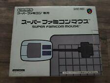 Super Famicom SFC/SNES Mouse SHVC-MS1 Brand New NINTENDO