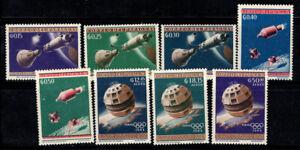 Paraguay 1964 Mi. 1297-1302 MNH 100% space