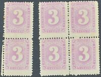 LIBERIA 1886, 3 C purple digit, superb rare U/M mint never hinged block of four