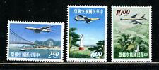 CHINA (REPUBLIC) C73-75, 1973 JETS, MNH   (CHI034)