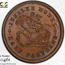 1887 Great Britain 1/2 Farthing Jubilee Model Token PCGS MS64 BN Top Pop