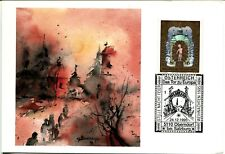 AUSTRIA #1693 Cover Postage Stamps Christmas Cancellation Postcard 1995