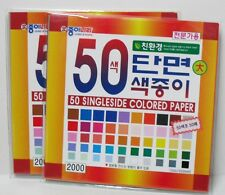Korean 50 SingleSide Colored Origami Paper (2 Packs) 15CM X 15CM AL13D2