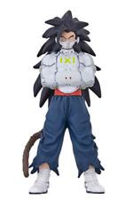 BANDAI DRAGON BALL Z Super Skills Figure 03 Saiyan of evil Japan import NEW