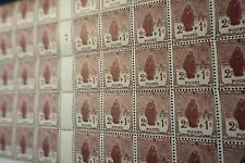 FEUILLE SHEET SELLO ORPHELINS Nº229 x50 MILLÉSIME 7 1927 NEUF LUXE MNH