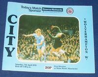 MANCHESTER CITY HOME PROGRAMMES 1978-1979