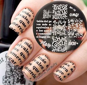 BORN PRETTY Nail Art Stamping Plates Alphabet Theme Stamp Image Template Decor