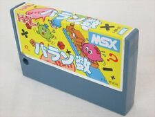 MSX BALANCE Balansu Cartridge Import Japan Video Game msx 0100 cart