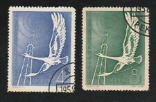 P.R. China 1958 Soc. Countries Postal Conference 2 Cto stamps.