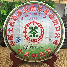 2007yr Yunnan Zhongcha Brand Yuancha 8991 Puerh Raw/Sheng Tea 400g/Cake