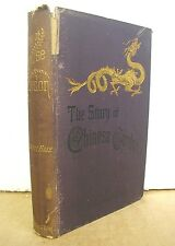 The Story of Chinese Gordon by A. Egmont Hake 1884 Hardcover