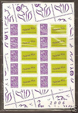 France 2006.Mini-Sheet of 10 stamps 3916A Mnh * PersonnalisÉEs