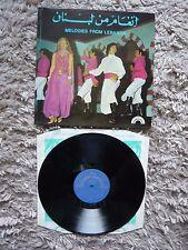 Melodies From Lebanon Greek Pressing Parlophone 1972 World Music Vinyl LP