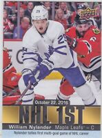 16/17 UD...WILLIAM NYLANDER...NHL 1ST...ROOKIE...CARD # NF-12...MAPLE LEAFS