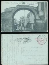 GREECE 1916 SALONICA APO SX1 MONASTIR ROAD CENSOR 4082 PPC ALEXANDRE LE GRANTE