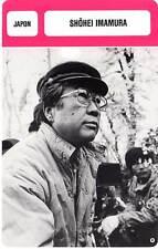 FICHE CINEMA :  SHOHEI IMAMURA -  Japon (Biographie/Filmographie)