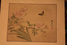 Chinese silk painting (2 of 8) Unframed - each hand painted
