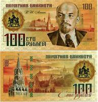 Russia 100 rubles 2020, Vladimir Lenin, Souvenir polymer banknote, UNC