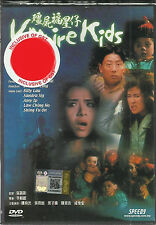 DVD Vampire Kids 僵尸福星仔 with English SUB + Free Shipping