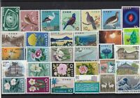 Japan mint never hinged Stamps Ref 14350
