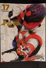 "JAPAN Super Sentai Official Mook 21st Century vol.17 ""Uchu Sentai Kyuranger"""