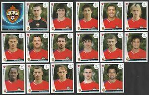 SET 17 FIGURINE CALCIATORI PANINI CHAMPIONS LEAGUE 2009-10 CSKA MOSKVA