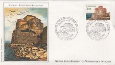 Enveloppe 1er Jour TALMONT 15/06/1985 église sainte-radegonde des. lambert timb.