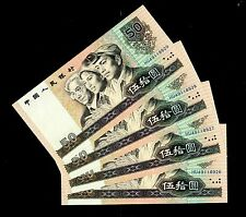 4pcs China 1990 50Yuan Paper Money GEM UNC 4张连号#245