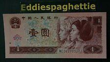 China 1 yuan 1996 UNC P-884g