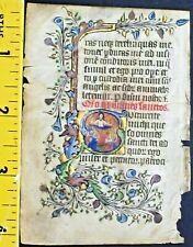 Flawed very rare English BoH.vellum lf. gold-heightened&historiated Initials