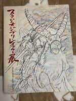 Studio Ghibli Layout Design Exhibition Art Book Hayao Miyazaki freeshipping