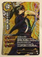 Gintama Miracle Battle Carddass GT01 GTR 16