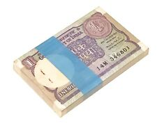 INDIA 1 RUPEE UNC BUNDLE OF (100 PCS)