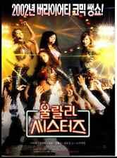 """KOREAN MOVIE """"Oollala Sisters"""" DVD/ENG SUBTITLE/REGION 3/ KOREAN FILM"""