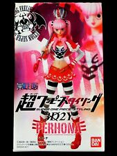 Bandai Super One Piece Styling Figure 3D2Y Perhona Japan anime official