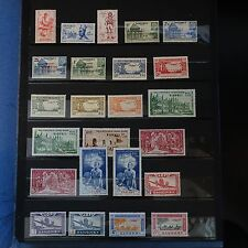 COLLECTION TIMBRE DAHOMEY SOMALIS CAMEROUN GUADELOUPE GUYANE INDOCHINE MAROC...