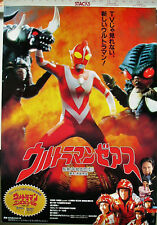 Ultraman Z Earth Poster Japan Godzilla Kamen Rider #1 Kaiju Original Big!
