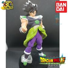 Gashapon Dragon Ball Super BROLY MOVIE HG SERIES VOL.2 BROLY BATTLE SUIT BANDAI.