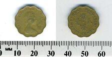 Hong Kong 1975 - 20 Cents Nickel-Brass Coin - Queen Elizabeth - Scalloped